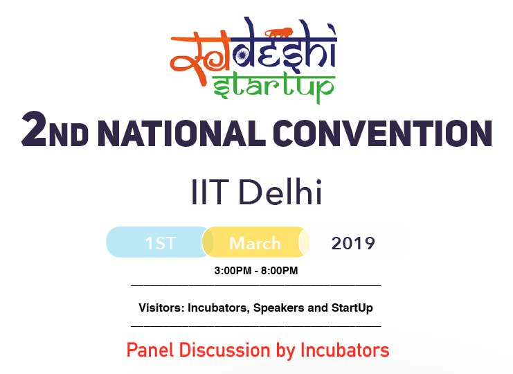 Swadeshi Startup 2nd National Convention